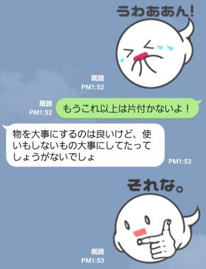 【ゲームキャラクリエイターズスタンプ】もったいないおばけ スタンプ (5)