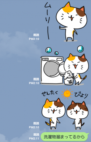 【企業マスコットクリエイターズ】デリウォッシュ スタンプ (4)