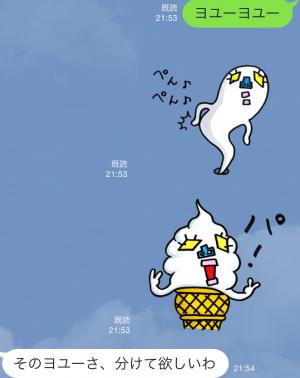 【動く限定スタンプ】動く♪にょろりんパ スタンプ(2015年07月27日まで) (9)