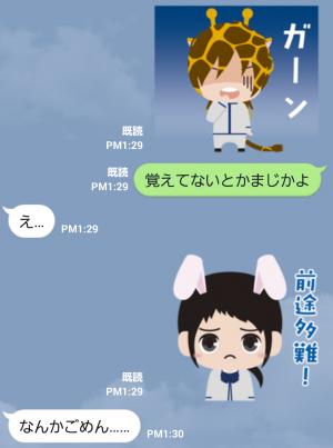 【テレビ番組企画スタンプ】表参道高校合唱部! スタンプ (7)