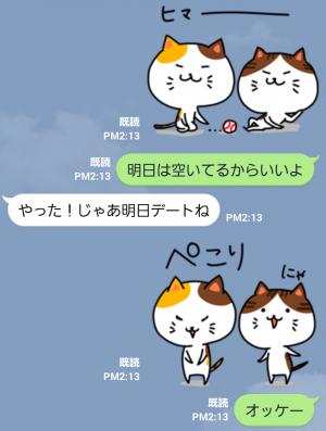 【企業マスコットクリエイターズ】デリウォッシュ スタンプ (7)