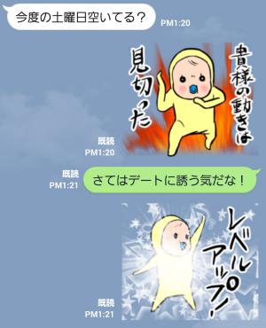 【アニメ・マンガキャラクリエイターズ】めめたん(戦闘タイプ) スタンプ (3)
