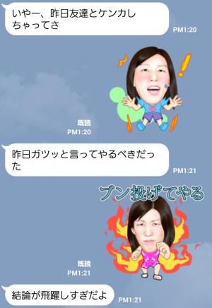 【スポーツマスコットスタンプ】霊長類最強女子!吉田沙保里 スタンプ (4)