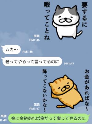 【ゲームキャラクリエイターズスタンプ】一言多いネコと仲間たち。 スタンプ (5)