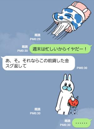 【アーティストスタンプ】OKAMEスタンプ3 -ウサギのササキ編- スタンプ (7)