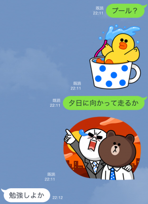 【シリアルナンバー】「カルピスソーダ」オリジナルデザイン スタンプ(2015年09月28日まで) (16)