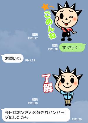 【大学・高校マスコットクリエイターズ】パパルと仲間たち スタンプ (5)