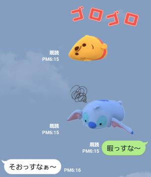 【公式スタンプ】動く!ディズニー ツムツム スタンプ (4)
