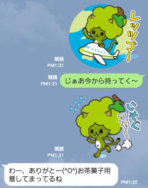 【ご当地キャラクリエイターズ】マスキャット スタンプ (7)