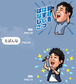 【芸能人スタンプ】TUBE official スタンプ (6)