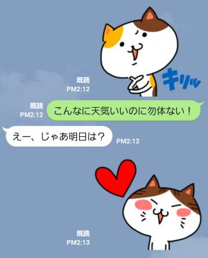 【企業マスコットクリエイターズ】デリウォッシュ スタンプ (6)