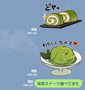 【ご当地キャラクリエイターズ】お茶の妖精 伊藤きゅうえもん スタンプ (4)