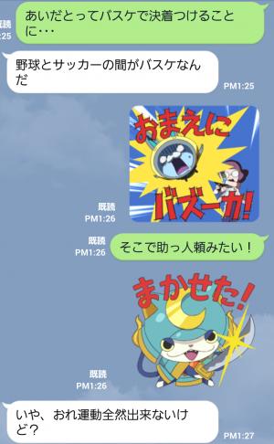【公式スタンプ】妖怪ウォッチ アニメスタンプ2 スタンプ (6)