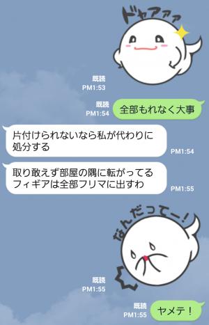 【ゲームキャラクリエイターズスタンプ】もったいないおばけ スタンプ (6)