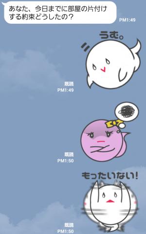 【ゲームキャラクリエイターズスタンプ】もったいないおばけ スタンプ (3)