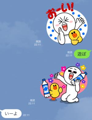 【シリアルナンバー】「カルピスソーダ」オリジナルデザイン スタンプ(2015年09月28日まで) (14)