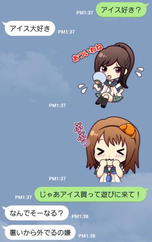 【ゲームキャラクリエイターズスタンプ】アトリエレントキャラクターズ第三弾 スタンプ (4)