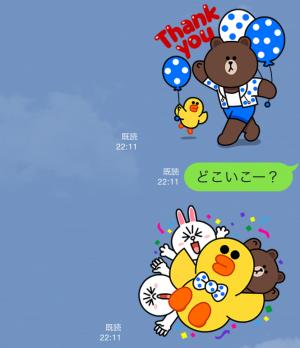 【シリアルナンバー】「カルピスソーダ」オリジナルデザイン スタンプ(2015年09月28日まで) (15)