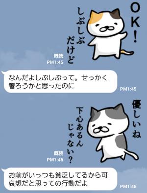 【ゲームキャラクリエイターズスタンプ】一言多いネコと仲間たち。 スタンプ (4)