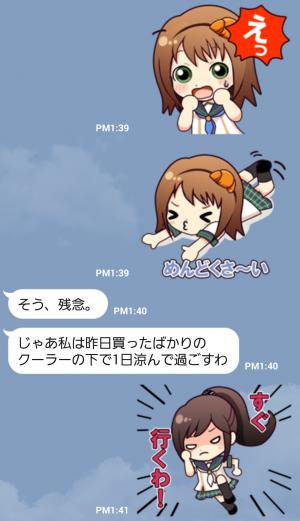 【ゲームキャラクリエイターズスタンプ】アトリエレントキャラクターズ第三弾 スタンプ (6)