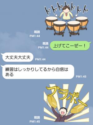 【大学・高校マスコットクリエイターズ】ブラスブラススタンプ (5)