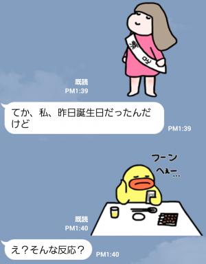 【アーティストスタンプ】ひよこ劇場 スタンプ (5)
