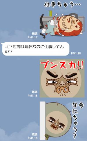 【テレビ番組企画スタンプ】虫族 スタンプ (4)