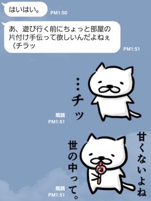 【ゲームキャラクリエイターズスタンプ】一言多いネコと仲間たち。 スタンプ (8)