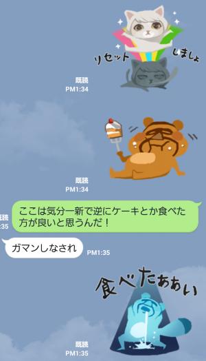 【企業マスコットクリエイターズ】テコセンターのほんわかスパルタダイエット スタンプ (7)