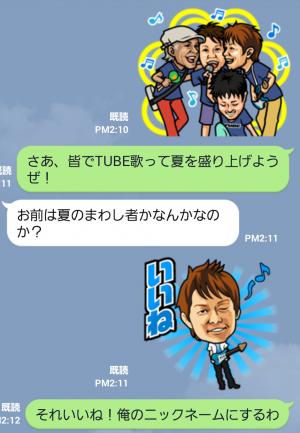 【芸能人スタンプ】TUBE official スタンプ (7)