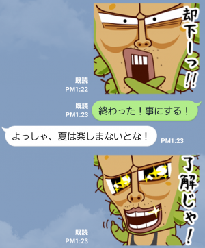 【テレビ番組企画スタンプ】虫族 スタンプ (8)