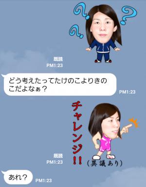 【スポーツマスコットスタンプ】霊長類最強女子!吉田沙保里 スタンプ (6)