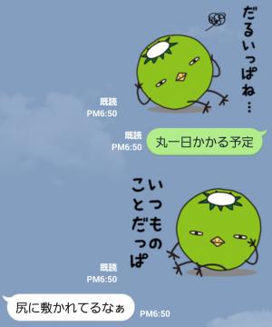 【ご当地キャラクリエイターズ】まつちカッパ スタンプ (4)