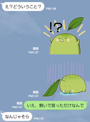 【ご当地キャラクリエイターズ】お茶の妖精 伊藤きゅうえもん スタンプ (8)