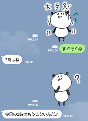 【企業マスコットクリエイターズ】働きぱんだのぱるち スタンプ (5)