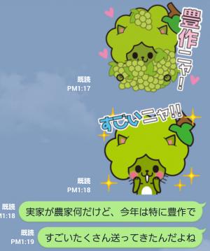 【ご当地キャラクリエイターズ】マスキャット スタンプ (5)