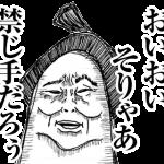 【クリエイターズスタンプランキング(7/11)】新作スタンプ「Mrジェイムス4」「トモダチトークスタンプ2」が大幅ランクアップ!