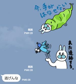 【アーティストスタンプ】OKAMEスタンプ3 -ウサギのササキ編- スタンプ (6)