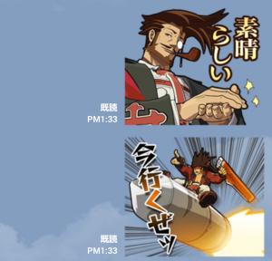 【ゲームキャラクリエイターズスタンプ】GUILTY GEAR Xrd スタンプ (8)