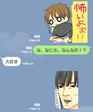 【アニメ・マンガキャラクリエイターズ】辛辣な彼女と不遇なボク スタンプ (7)