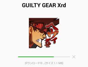 【ゲームキャラクリエイターズスタンプ】GUILTY GEAR Xrd スタンプ (2)