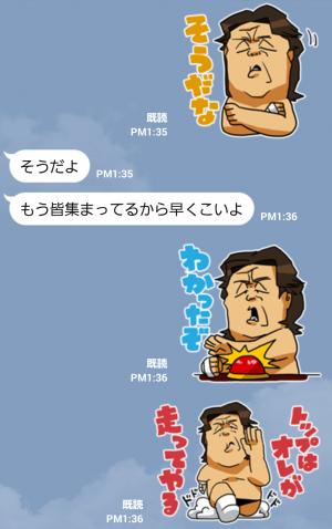 【スポーツマスコットスタンプ】長州力のイラストスタンプ (5)