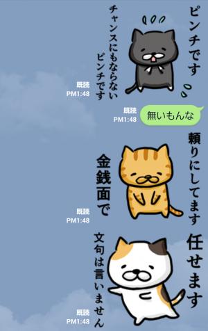 【ゲームキャラクリエイターズスタンプ】一言多いネコと仲間たち。 スタンプ (6)