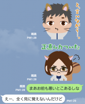 【テレビ番組企画スタンプ】表参道高校合唱部! スタンプ (6)
