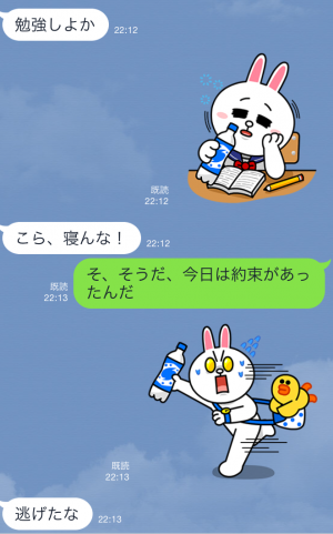 【シリアルナンバー】「カルピスソーダ」オリジナルデザイン スタンプ(2015年09月28日まで) (17)