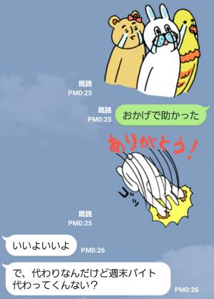 【アーティストスタンプ】OKAMEスタンプ3 -ウサギのササキ編- スタンプ (4)