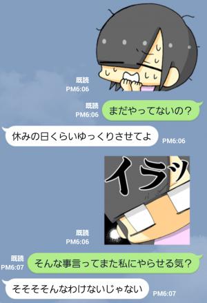 【アニメ・マンガキャラクリエイターズ】辛辣な彼女と不遇なボク スタンプ (5)