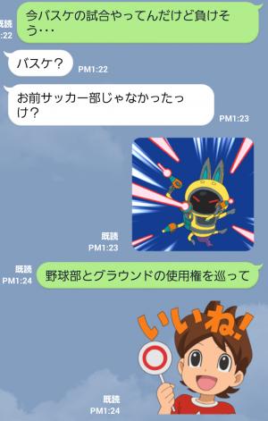 【公式スタンプ】妖怪ウォッチ アニメスタンプ2 スタンプ (5)