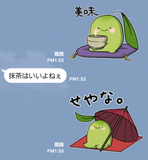 【ご当地キャラクリエイターズ】お茶の妖精 伊藤きゅうえもん スタンプ (5)