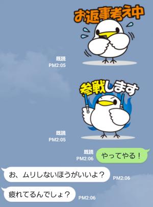 【芸能人スタンプ】ナネットさん スタンプ (7)